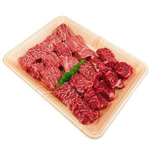 お肉 大分県産 おおいた和牛 肩ロースサイコロステーキ 250g + おおいた和牛 ももサイコロステーキ 250g ≪ 全国どこでも送料無料 ≫【 産地直送の為代引き不可 】