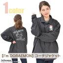【SALE】【I'm DORAEMON】【サンリオ】ドラえもん コーチジャケット(メンズ)名前入れ不可