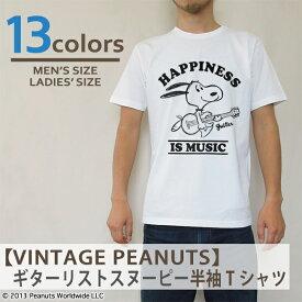 【ヴィンテージスヌーピー】 ギターリストスヌーピー  半袖Tシャツ(メンズ・レディース)【DMT】