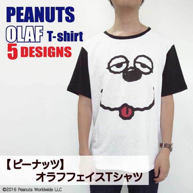 【スヌーピー】オラフフェイスTシャツ オフホワイト×ブラック(メンズ)