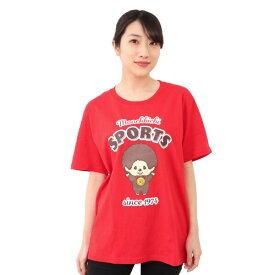 モンチッチ monchihichi モンチッチくん Tシャツ レディース メンズ 男女兼用 半袖 キャラクター 綿100%