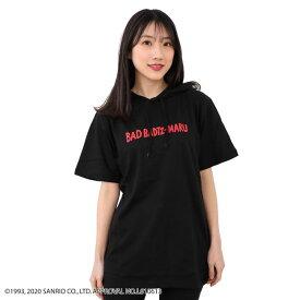 サンリオ バッドばつ丸 BADBADTZ-MARU 半袖 Tシャツ レディース M L LLサイズ パーカー レディース メンズ 兼用 キャラクター 着ぐるみ グッドはな丸 伊集院パンダバ はなたれカメ ポチ