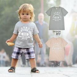 キッズ半袖Tシャツハンバーガーポテトプリント親子お揃い子供子供服男の子女の子110120130春夏カジュアル大人家族