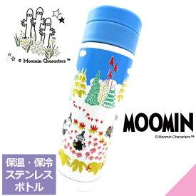 ムーミン 水筒ステンレスボトル お花畑 運動会/ピクニック/お祝い/ランチグッズ