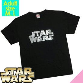 【メール便送料無料】STAR WAR ロゴT-シャツ ブラック L メンズ/レディース/ユニセックス