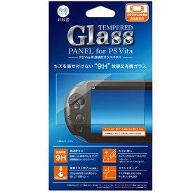 【送料無料】PS Vita PCH-2000 専用 有機ガラスフィルム 液晶保護 フィルム パネル シート 9H強硬度有機ガラス 頑丈 耐衝撃 保護ガラスフィルム