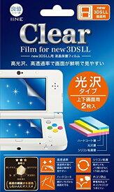 【ポイント10倍】【 2個購入すると10%OFF】【送料無料】New3DSLL専用 保護フィルム 光沢 フィルム 高透過率