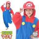 パジャマ 子供 マリオ 着ぐるみ 子供用 ban057fh フリース キャラクター サザック(SAZAC) 正規ライセンス品 かわいい …