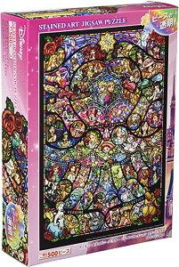 500ピース ジグソーパズル ディズニーディズニー/ピクサー ヒロインコレクション ステンドグラス ぎゅっとシリーズ ステンドアート 25x36cm