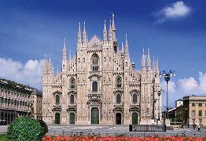 300ピース ジグソーパズル めざせ パズルの達人 世界の風景 ミラノのドゥオーモ - イタリア(26x38cm)