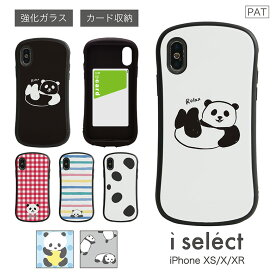i select 全7種 パンダ iPhone XS/X iPhone XR対応 ハイブリッドケース 9H 高硬度 強化ガラスケース カバー 赤 白 黒 5.8 6.1inch カワイイ スマホケース ジャケット iPhoneX アイフォンXS 背面ガラス iPhoneXR シンプル 硝子