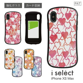 i select 水彩ハート iPhone XS Max ハイブリッドケース 6.5インチモデル対応 9H 高硬度 強化ガラスケース パープル ピンク オレンジ 黄色 イエロー iPhoneXS max カワイイ スマホケース ジャケット アイフォンXS Max iPhoneXS MAX 大人女子