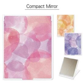 コンパクトミラー 水彩 折り畳み式   鏡 かがみ ミラー コンパクト 小さい 軽い 軽量 コスメ 化粧 雑貨 スタンド おしゃれ かわいい シンプル
