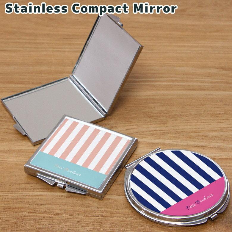 大人ストライプ 折りたたみコンパクトミラー 拡大鏡付き2面タイプ ファッション 大人可愛い ボーダー ネイビー ピンク イエロー