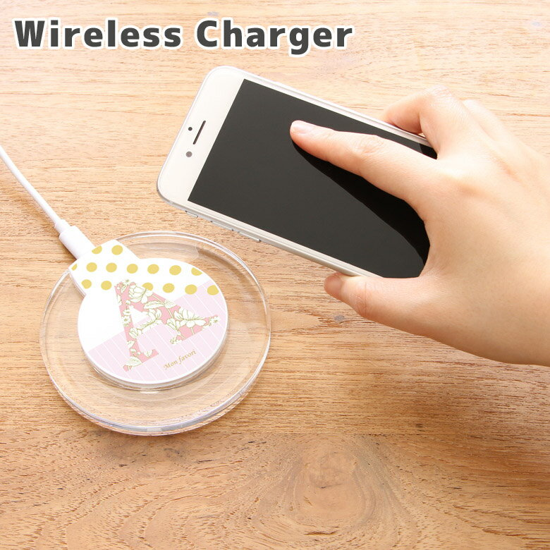 フラワー アルファベット 数字 置くだけ充電 ワイヤレスチャージャー 丸型 花柄 オシャレ 可愛い ピンク 水色 ブルー グレー イエロー 黄色 パープル クリア 便利 無線 スマートフォン iPhone X iPhone8 iPhone8 Plus Galaxy 当店オリジナル商品