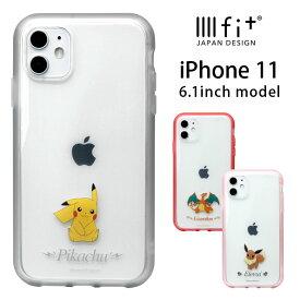 ポケットモンスター iPhone 11 ケース IIIIfit clear クリアケース おしゃれ スマホケース ピカチュー ピンク レッド カバー ジャケット 耐衝撃 ハイブリッド ハードケース アイフォン iPhoneXR アイホン iPhone11 かわいい グッズ