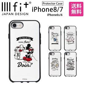イーフィット IIIIfit ディズニー iPhone8 iPhone7ケース ハードケース|iphone 7ケース かわいい キャラクター スマホケース グッズ iphone6 おしゃれ ハード アイフォン6s iPhone7 ifit カバー スマホカバー アイフォン7 iphoneケース アイフォン8 アイフォンケース 8