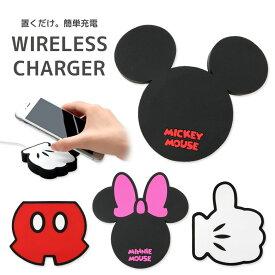 ディズニー ダイカット 置くだけ充電 キャラクター ワイヤレスチャージャー ミニー ミッキー 赤 レッド 安心 安全 シルエット ハンド マーク 便利 無線 スマートフォン iPhone XS iPhone X iPhone8 iPhone8 Plus Galaxy