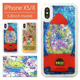 ディズニー トイストーリー iPhone XS iPhoneX クリアケース キラキラ 液体入り グリッター ケース スマホケース ハード カバー アイホンxs TOY STORY iPhoneXS キャラクター アイフォン xs ジャケット Disney 携帯ケース