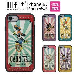 ディズニー IIIIfit イーフィット iPhone8 iPhone7 4.7インチモデル対応 サーカス レトロ アイフォン8 赤 青 スマホカバー ミッキー ミニー ドナルド   iphone 7ケース ケース かわいい iphone7ケース キャラクター スマホケース スマホ カバー iphoneケース