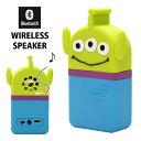 ディズニー ワイヤレススピーカー トイ・ストーリー Bluetooth 無線 有線 iPhone Android iPod WALKMAN キャラクター …