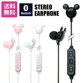 ディズニー Bluetooth ステレオイヤホン ブラック ホワイト ピンク イヤフォン スイッチ付き ミッキー シルエット 黒 白 シンプル ブルートゥース イヤホン スマートフォン iPhone Android iPod WARLMAN 音楽 スマホ対応 便利 オシャレ メンズ レディース マイク付き