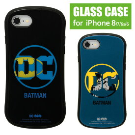 BATMAN iPhone8 iPhone7 対応 ハイブリッドケース バットマン DC ケース 9H バットマン 高硬度 ガラスケース カバー ロゴ アメコミ オシャレ スマホケース ジャケット アイフォン8 アイフォン キャラクター グッズ