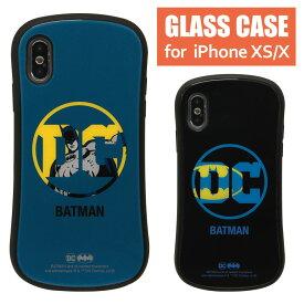 BATMAN iPhone XS iPhoneX ハイブリッドケース バットマン DC ケース 9H バットマン iPhoneXS 高硬度 ガラスケース カバー ロゴ アメコミ オシャレ スマホケース ジャケット アイフォンxs アイホン xs キャラクター グッズ