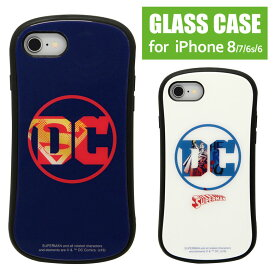 SUPERMAN iPhone8 iPhone7 対応 ハイブリッドケース スーパーマン DC ケース 9H マーク 高硬度 ガラスケース カバー ロゴ アメコミ オシャレ スマホケース ジャケット アイフォン8 アイフォン キャラクター グッズ
