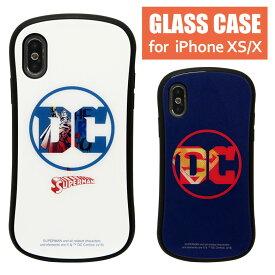 SUPERMAN iPhone XS iPhoneX ハイブリッドケース スーパーマン DC ケース 9H マーク 高硬度 ガラスケース カバー ロゴ アメコミ オシャレ スマホケース ジャケット アイフォンxs アイホンxs キャラクター グッズ iPhoneXS