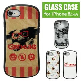 グレムリン iPhone8 iPhone7 対応 ハイブリッドケース ギズモ キャラクター ケース 9H レトロ 高硬度 ガラスケース カバー ロゴ 映画 オシャレ スマホケース ジャケット アイフォン8 アイフォン かわいい グッズ