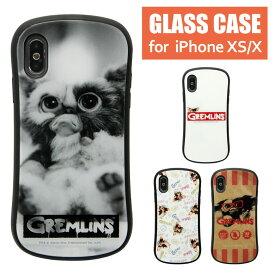 グレムリン iPhone XS iPhoneX ハイブリッドケース iPhoneXS ギズモ キャラクター ケース 9H レトロ 高硬度 ガラスケース カバー ロゴ 映画 オシャレ スマホケース ジャケット アイフォンxs アイホン xs かわいい グッズ