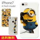 送料無料 ミニオンズ iPhone7 4.7インチモデル対応 ハードケース スマホケース アイフォン7 ケビン スチュワート ボブ…