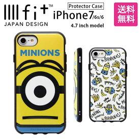 0741d91822 ミニオンズ IIIIfit イーフィット iPhone7 4.7インチモデル対応 プロテクターケース ハード ソフト ラウンド形状 スチュアート