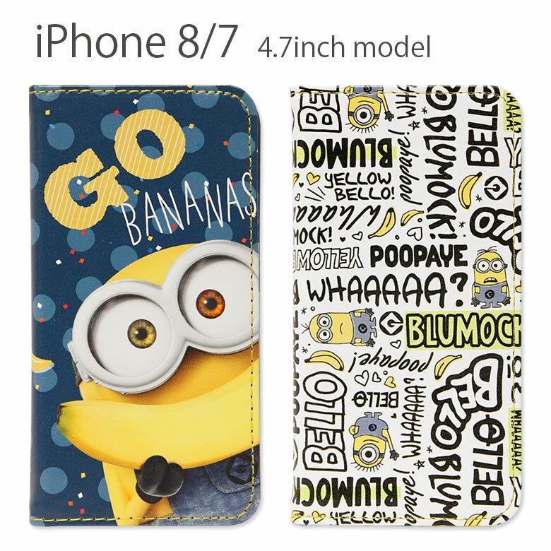 怪盗グルーシリーズ ミニオンズ iPhone8 iPhone7 4.7インチモデル対応 フリップカバー ストラップホール付き カードポケット ボブ 横開き手帳型ケース グルマンディーズ