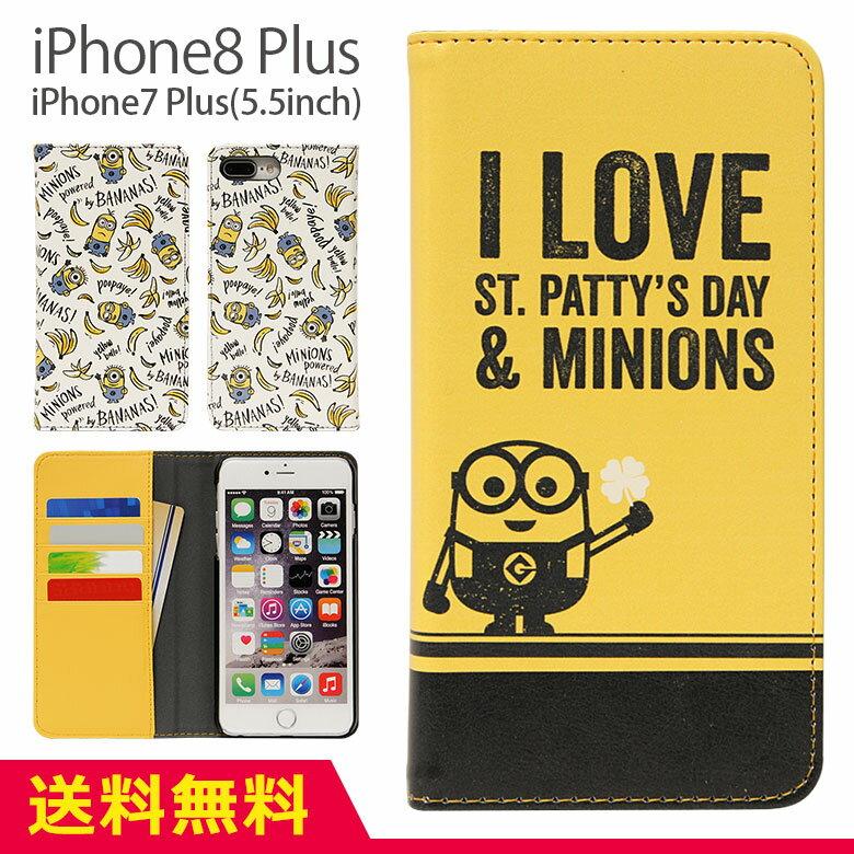 怪盗グルーシリーズ ミニオンズ iPhone8 Plus iPhone7 Plus 5.5インチモデル対応 フリップカバー グルマンディーズ 手帳型スマホケース ストラップホール付き カードポケット付き イエロー バナナ