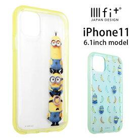 ミニオンズ iPhone 11 ケース IIIIfit clear クリアケース かわいい スマホケース カバー ジャケット 6.1インチ ハイブリッド 透明 キャラクター ハードケース アイフォン11 アイホン 11 iPhone11 ミニオン オシャレ グッズ