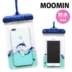 ムーミン スマートフォン 防水ポーチ IPX6 海 フェス アウトドア ゲリラ豪雨対策 スマホポーチ 大きめサイズ iPhone11 Android 北欧 かわいい 夏 ブルー 可愛い ポーチ iPhoneSE 2 Xperia Galaxy キャラクター グッズ