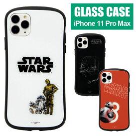 スター・ウォーズ iPhone 11 Pro Max ハイブリッドケース ダースベイダー R2-D2 C-3PO BB8 キャラクター iPhone11Promax ケース 9H スターウォーズ ガラスケース カバー スマホケース ジャケット アイフォン 11Pro アイホン グッズ