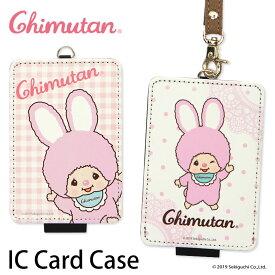 チムたん ICカードケース パスケース ストラップ付き 便利グッズ キャラクター雑貨 ピンク レース ギンガムチェック 大人女子 モンチッチ かわいい