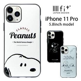 ピーナッツ iPhone 11 Pro ケース IIIIfit ハードケース かわいい スマホケース カバー ジャケット SNOOPY ハイブリッド チャーリー キャラクター ケース アイフォン11 Pro アイホン 11PRO iPhone11 プロ オシャレ スヌーピー