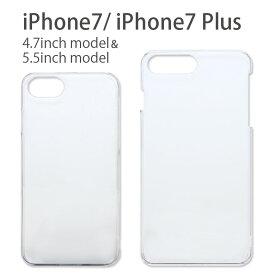 395f45afac iPhone7 iPhone7 Plus クリアハードケース ストラップホール付き スマホケース アイフォン7 無地 透明 シンプル スリム