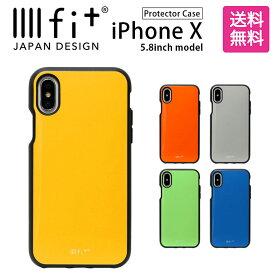 3bbc399c25 IIIIfit イーフィット iPhone X 5.8インチモデル対応 無地 シンプル 黄色 オレンジ グレー 青 耐衝撃 スマホカバー |  スマホケース iphoneケース iphonexs xs ケース ...