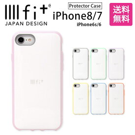 e6784182e0 IIIIfit イーフィット ライトトーンシリーズ iPhone8 iPhone7 4.7インチ対応 プロテクターケース 全8色