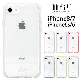 iPhone8 iPhone7 ケース IIIIfit clear クリアケース おしゃれ スマホケース ピンク 水色 カバー ジャケット iPhone8ケース ハイブリッド クリア ハードケース アイフォン 7 ビジネス アイホン 8 かわいい シンプル グッズ