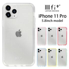 iPhone 11 Pro ケース IIIIfit clear クリアケース かわいい スマホケース カバー ジャケット 5.8インチ ハイブリッド 透明 ハードケース アイフォン11 プロ アイホン 11Pro iPhone11 Pro シンプル オシャレ グッズ