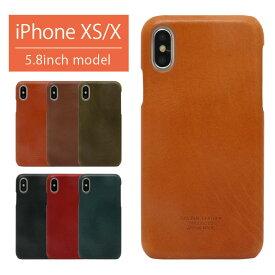 栃木レザー iPhone XS iPhone X 5.8インチモデル対応 ハードケース シンプル 本革 ジャケット カバー iPhoneXS 黒 キャメル 茶 カーキ 青 赤 アイフォンXS スマートフォン グッズ シンプル 無地 スリム 大人
