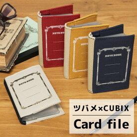 ツバメ×CUBIX カードファイル 文房具 メンズ レディース 整理 カードポケット カードケース シンプル レトロ グレー 赤 青 黄色