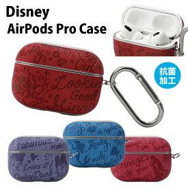 ディズニー AirPods Pro カバー 抗菌 airpods proケース キャラクター グッズ Air Pods Pro エアーポッズPro ハードケース おしゃれ かわいい ケース カバー 収納 ガールズ プリンセス 大人女子 ミニー デイジー ラプンツェル