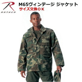 ロスコ M-65ヴィンテージフィールドジャケット 米軍サプライヤー★レビューで多機能ツールカード★ROTHCOフィールド ジャケット フィールドパーカー